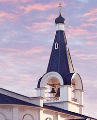 Фотография шпилеобразной крыши